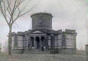 The first Dudley Observatory built c. 1854 on Dudley Heights in Albany, New York.